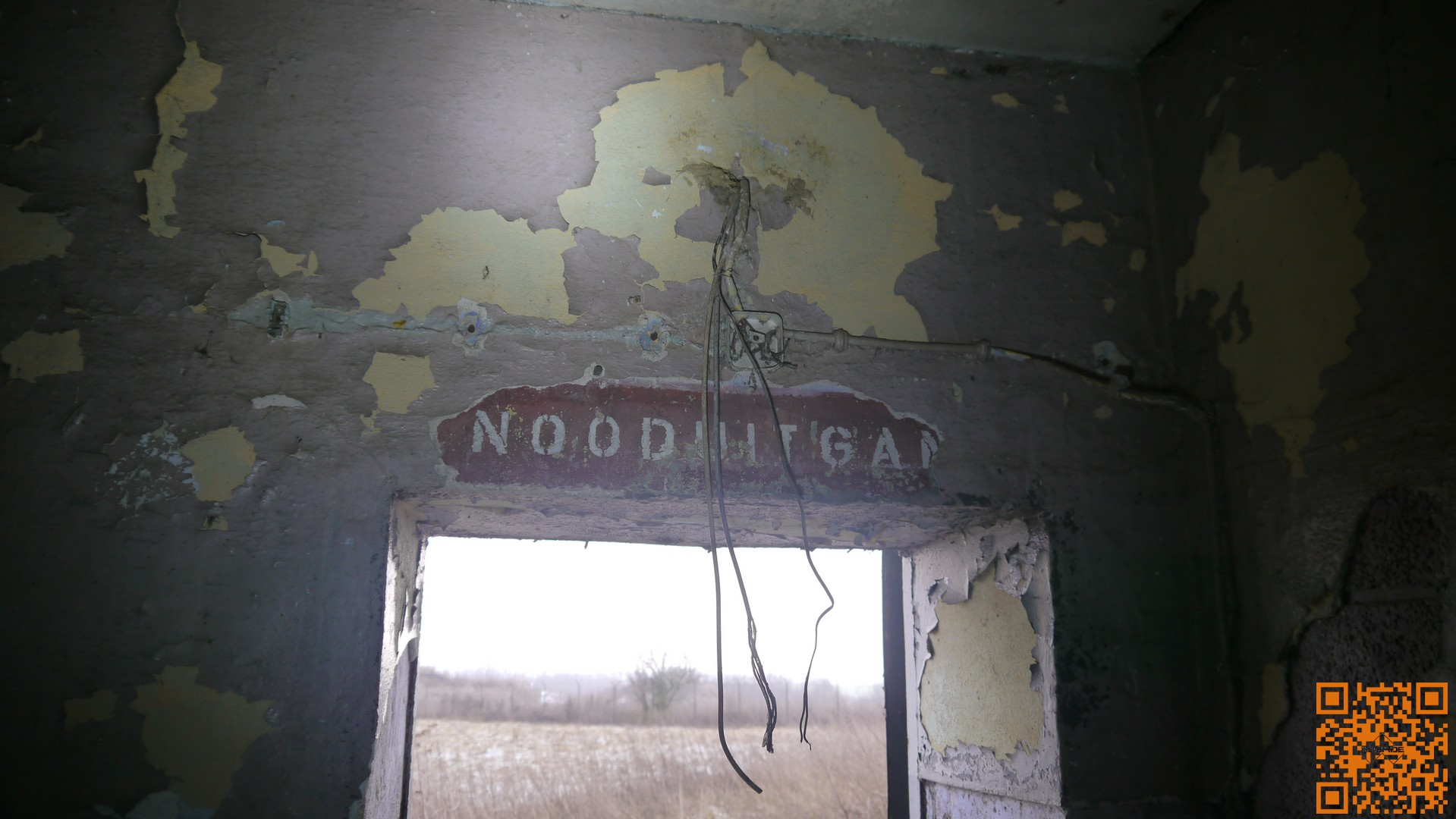 NuklearEgoT-15-1-17-018